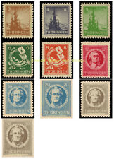EBS Germany 1945 Soviet Occupation Zone Thuringia Thüringen Michel 92-99 MNH**