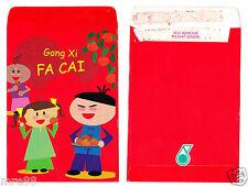 MRE * Petronas CNY Ang Pau / Red Packet #1