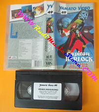 VHS film CAPITAN HARLOCK L'arcadia animazione YAMATO VIDEO 49 (F114) no dvd