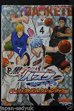 JAPAN Kuroko's Basketball: The Path to Victory Perfect Direction book
