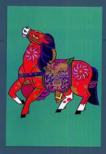 CHINA - CINA POPOLARE  - Cart. Post. - 4f - Cavallo bardato, colorato - Horse