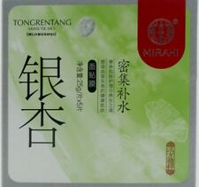 Tong Ren Tang Ginkgo Chinese Herbal Water Replenishment Facial Masks 5 Pieces
