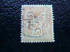 FRANCE - timbre yvert et tellier n° 92 obl (A25) stamp french