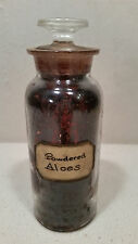 "Antique Apothecary Pharmacy 8"" Medicine Bottle Jar & Ground Stopper - Aloes"