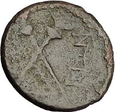 MENAINON in SICILY 2ndCenBC Demeter Torches RARE R1 Ancient Greek Coin i51983