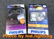 PHILIPS T20 WY21W Ultinon LED Amber Indicator + 21W resistor CANBUS control unit