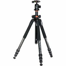 VANGUARD ALTA PRO 254CB CARBON FIBER TRIPOD WITH SBH-50 BALL HEAD