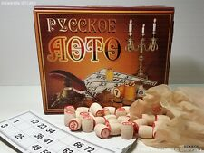 LOTO Russian Lotto Popular Old Game Bingo Wooden Barrels Ukraine Русское ЛОТО