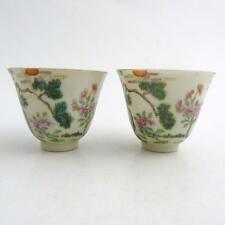 PAIR OF CHINESE FAMILLE ROSE EGG SHELL PORCELAIN WINE CUPS, YONGZHENG PERIOD