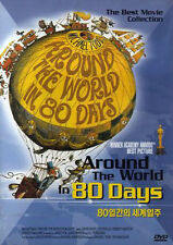 Around the World in Eighty 80 Days (1956) - David Niven DVD *NEW