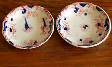 "A pair of Antique /Edwardian small dishes / coasters  ""Arcadia"" by A J Wilkinson"