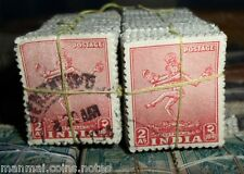 100 Pcs LOT - A2 - NATARAJA THIRUVELLANGADU - Anna Series Stamp