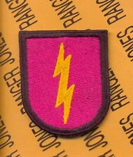 US Army 527th Quartermaster Co QM Airborne beret flash c/e patch