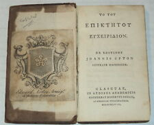 1748 EPICTETUS - TO TOU EPIKTETOU ENCHEIRIDION Greek & Latin - STOIC PHILOSOPHER