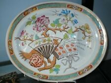 SUPERB AESTHETIC PERIOD ENGLISH MEAT WELL AND TREE PLATTER
