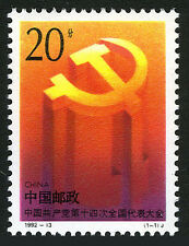 China PRC 2414A, MNH. 14th Chinese Communist Party Congress, 1992