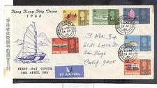 Hong Kong China 1968 Sea Craft FDC Kowloon Postmark