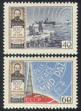 Russia 1959 Popov/Radio Mast/Polar Rescue/Ship/Transport/Telecomms 2v set n33437