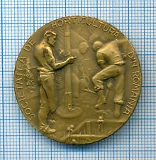 Old Romanian Kingdom Horticulture Society Expo Bronze Art Medal by Huguenin