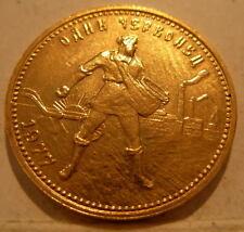 Russia USSR 1977 Gold 10 Roubles Chervonetz UNC