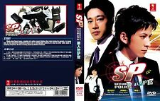 DVD SP Security Police 要人警护官 Japanese Drama