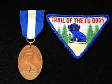 BOY SCOUT    TRAIL OF THE FU DOGS  TRAIL MEDAL & PP LOT             ILL