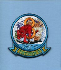 VP-8 TIGERS US NAVY LOCKHEED P-3 ORION Patrol Squadron Jacket Patch