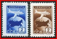 RUSSIA 1955 AIRMAIL SC#C94-95 MNH PLANES  (E-B3)