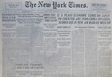 7-1941 WWII July 23 U.S. PLANS ECONOMIC CURBS ON JAPAN TO COUNTER ANY INDO-CHINA