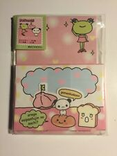 Rare Vintage Sanrio Original Japan Pankunchi Mini Stationary Letter Set Frog
