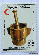 MAROC Yt 891 Timbre neuf  Croissant-Rouge marocain - Objets d'art en cuivre
