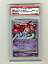 Pokemon PSA 10 GEM MINT Mesprit Lv. X 1st Edition Japanese Holo Rare Card