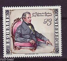 Österreich Nr. 1689 **  Joseph Freiherr von Hammer-Purgstall  Orientalist