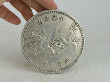 9 cm Collectible old tibet Silver carving 袁世凯&dragon Commemorative coin