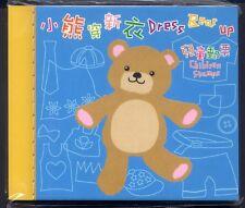 Hong Kong 2006 ositos teddy bears marcas cuaderno cuadernillo ** mnh