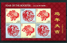 Guyana 2017 MNH Year of the Rooster 6v M/S Chinese Lunar New Year Stamps