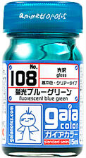 GAIA COLOR 108 Fluorescent Blue Green GUNDAM MODEL KIT LACQUER PAINT 15ml NEW