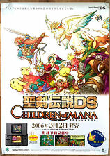 Children of Mana RARE NDS 51.5 cm x 73 cm Japanese Promo Poster