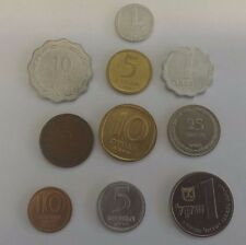 Lot of 10 old Israel coins Agora Pruta Sheqel