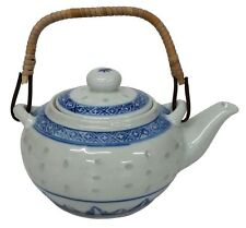 Chinese Tea Pot - Blue and White Rice Pattern - Cane Handle - 500ml