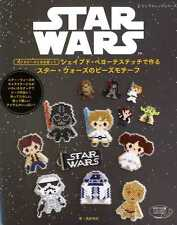 Needle & Yarn Shaped Peyote Stitch Star Wars Beaded Motifs - Japanese Craft Book