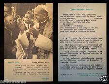 ANTIGUA ESTAMPA DEL PAPA PABLO VI . POPE PAUL VI HOLY CARD . 1970 . CCER123