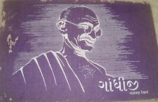 Old Vintage Book on Life of Mahatma Gandhi in Indian Language from India 1969