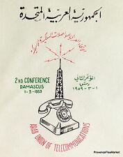 815  SYRIE DAMAS 1959    FDC  ENVELOPPE PREMIER JOUR