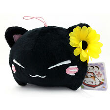 Nemuneko Flower Sleepy Neko Cat Plush Black Kawaii Kitty Japan FuRyu UFO *USA*