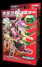 "Zoids Neo-Blox NBZ-05 ""Stego Ganzer"" 2006 Tomy Japan Release NEW Never Opened"