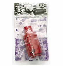 Authentic Takara Tomy BB101 Launcher Grip Support Extension