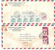Taiwan to USA Covers 1960 and 1968