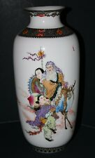 Rare Chinese Famille Rose Porcelain Hand-painted 3 Travelers Vase Qianlong Mark