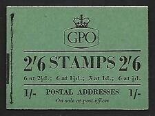 F14 2/6 GPO booklet - March 1954 PPR 17mm RARE UNMOUNTED MINT/MNH